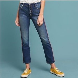 Anthropologie | Pilcro High Rise Side Stripe Jeans
